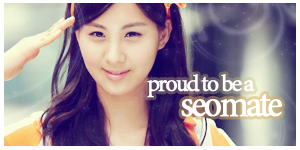 SNSD Seohyun banner 4 by tifflebear