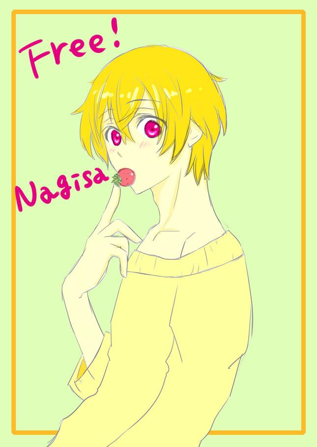 Free! Nagisa by saiyouki