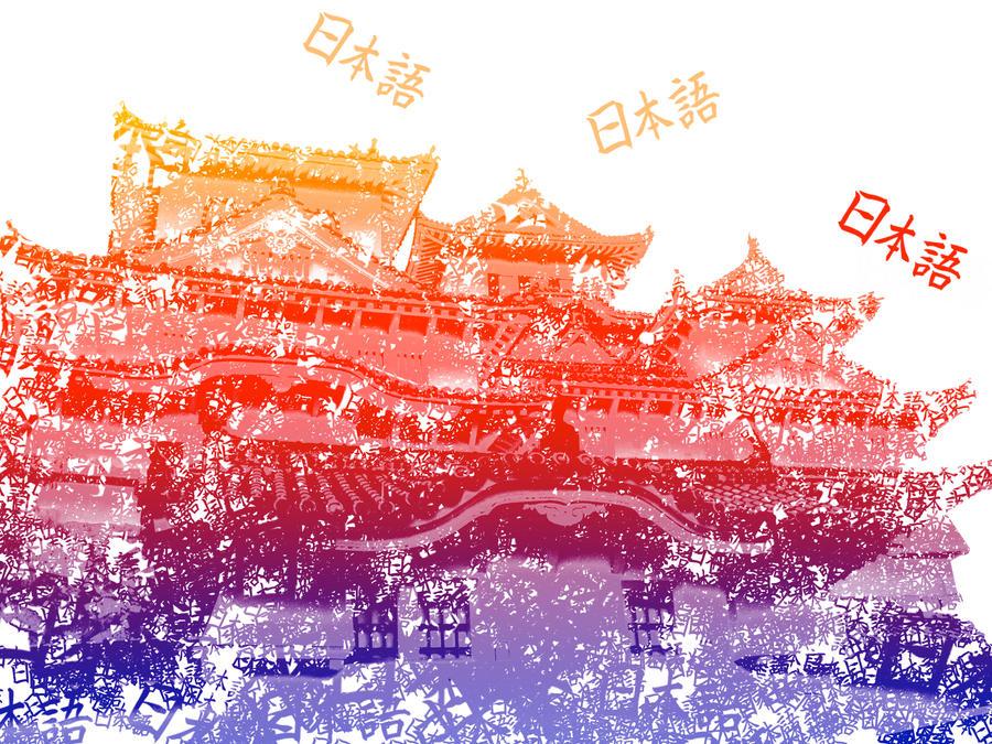 Typographic Hemiji by l0neKitsune