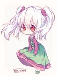 CM | Midzumi