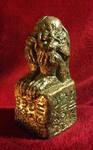 R'lyeh Cthulhu Idol