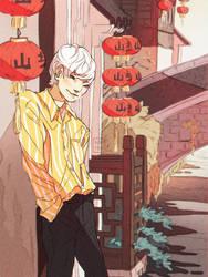 YM | Wang Yanxia | 'Birthplace' Concept Photo
