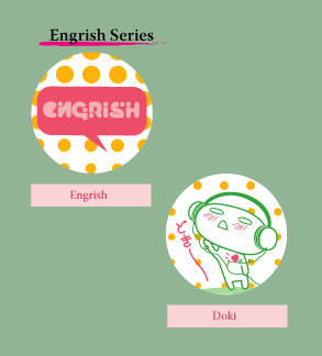 Engrish Pin-Back Button Set by chieripie