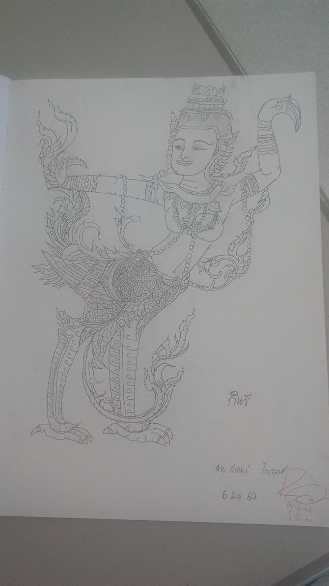 Ginaree by NigiMariomasterCat