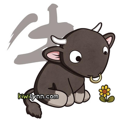 Chinese Zodiac: Ox by LexxieLynn on DeviantArt