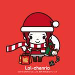Sweet Santa adopt by Presumptuous-Cat
