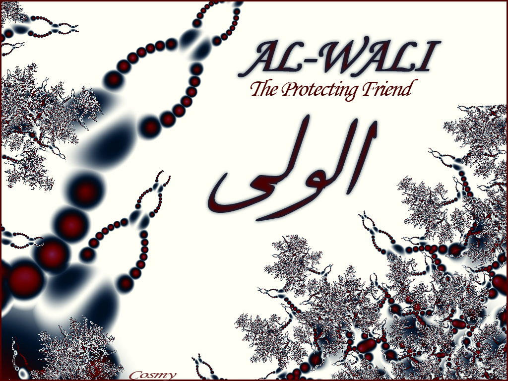 how to become a wali allah