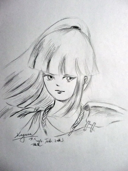 Pencil sketch of Kayura in her fighting outfit.