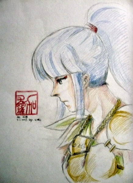 Side view of Kayura in armor.