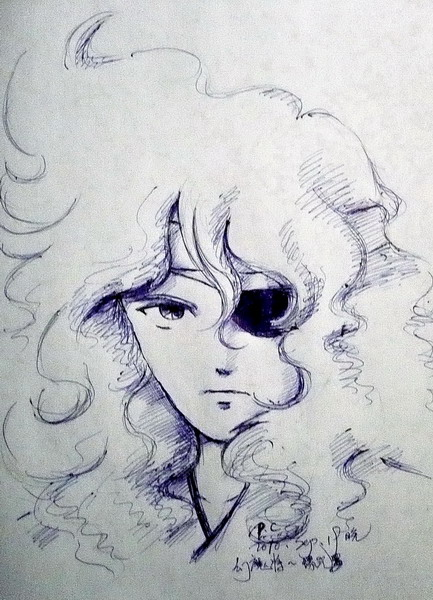 Pen sketch of Dais/Rajura's face.