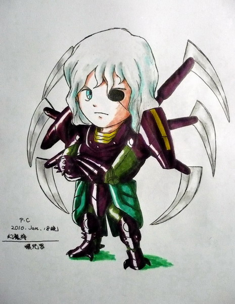 Chibi Dais/Rajura in armor without his helmet.