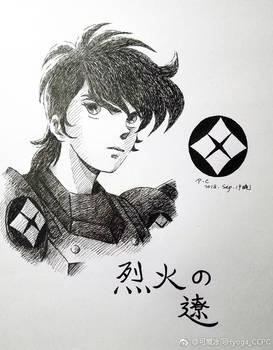 RyoSxbSamuraiRen