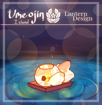 UI : Maple's Lantern
