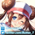 Mei by Butter-T