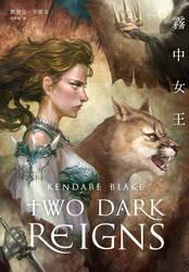Cover art for Three Dark CrownsII