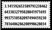 Pi Stamp by PsychoMonkeyShogun