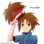 it's a hat
