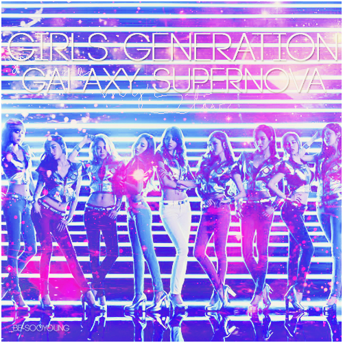 galaxy supernova snsd meme - photo #7