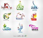 of my logos_ part 2
