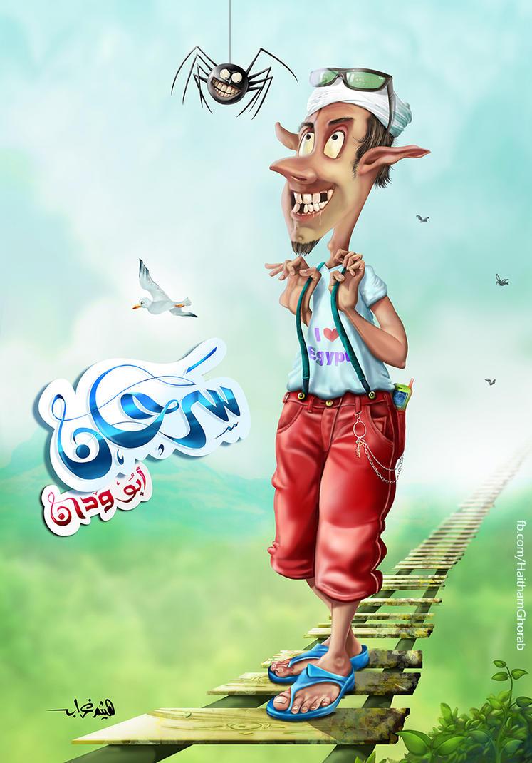 Sarhan abo Wedan- deviantart by HaithamGhorab