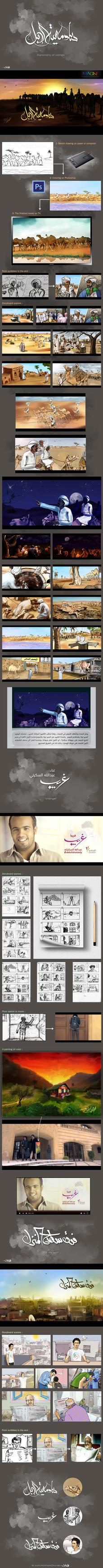 Storyboards  Haitham Ghorab by HaithamGhorab