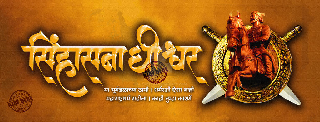 Shivaji Jayanti 2018: 5 facts that you must know about