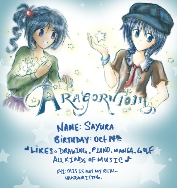 First dA ID: Miharu and Star by aragorn1014