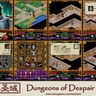 Dungeons of Despair by zoggles