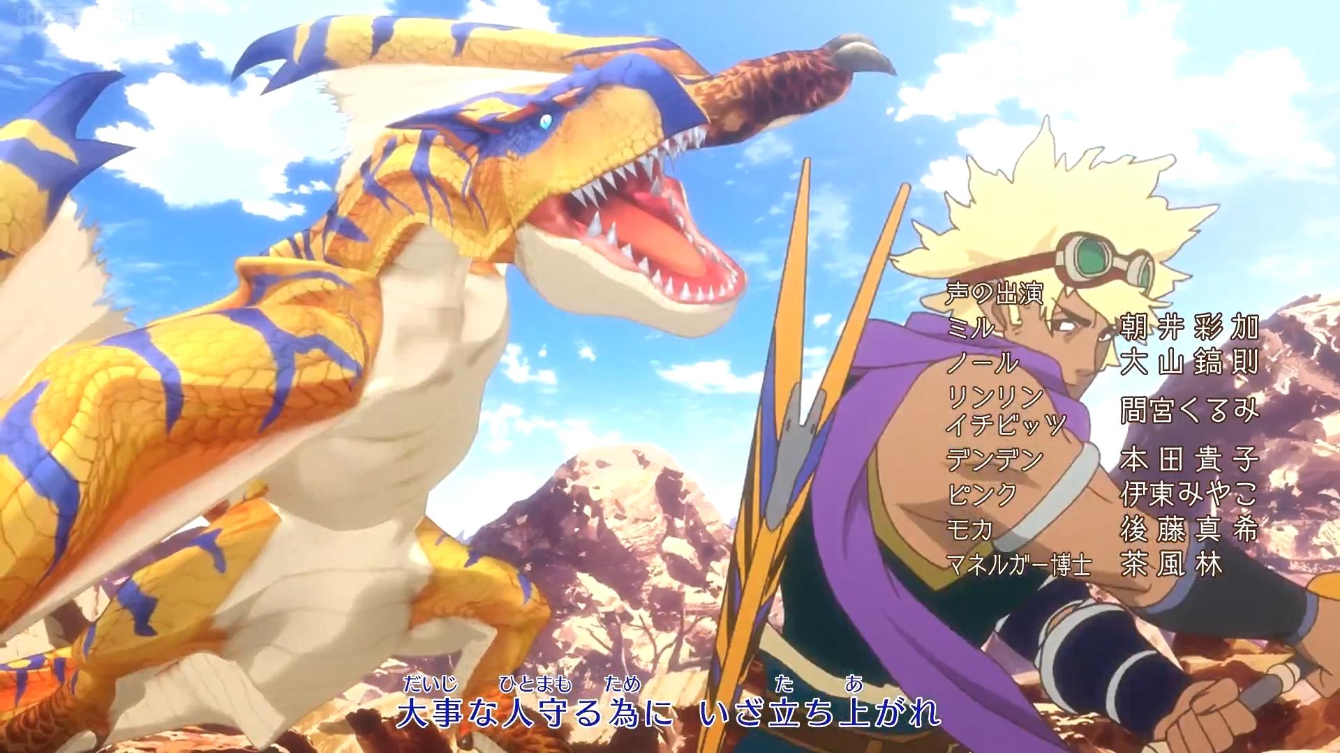 Monster Hunter Stories Dragon 1 By Giuseppedirosso On Deviantart
