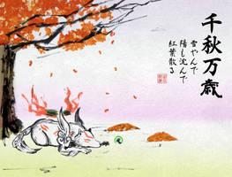 Long Live a Bountiful Fall (Senshu Banzai)