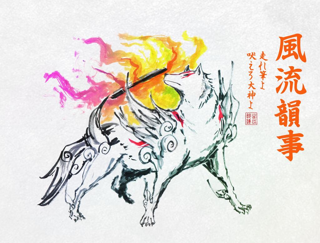 The Appreciation of Art and Elegance (Furyu Inji) by Horoko