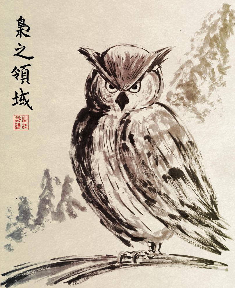 The Owl's Territory by Horoko