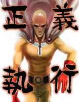 Seigishikkou - Enacting Justice by Horoko