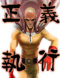 Seigishikkou - Enacting Justice