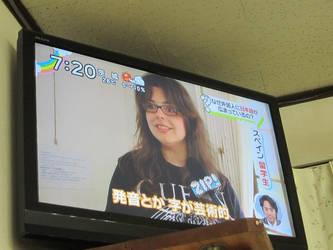Nihon TV by Manechan