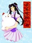 .-._.+ Happy Chinese New Year +._.-.