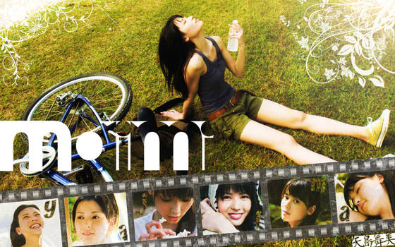 Maimi Wallpaper 1