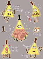 Gravity Falls Stickers by TommySamash