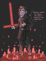 Robbie as Kylo Ren by TommySamash