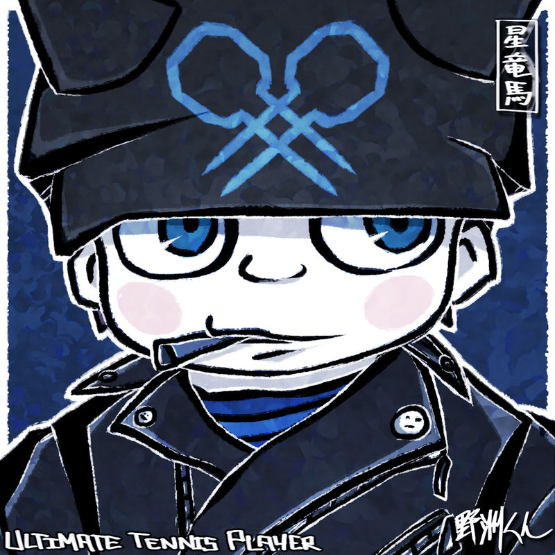 Hoshi Ryoma By Katsuroyasu On Deviantart Then taking a look at his completed. hoshi ryoma by katsuroyasu on deviantart