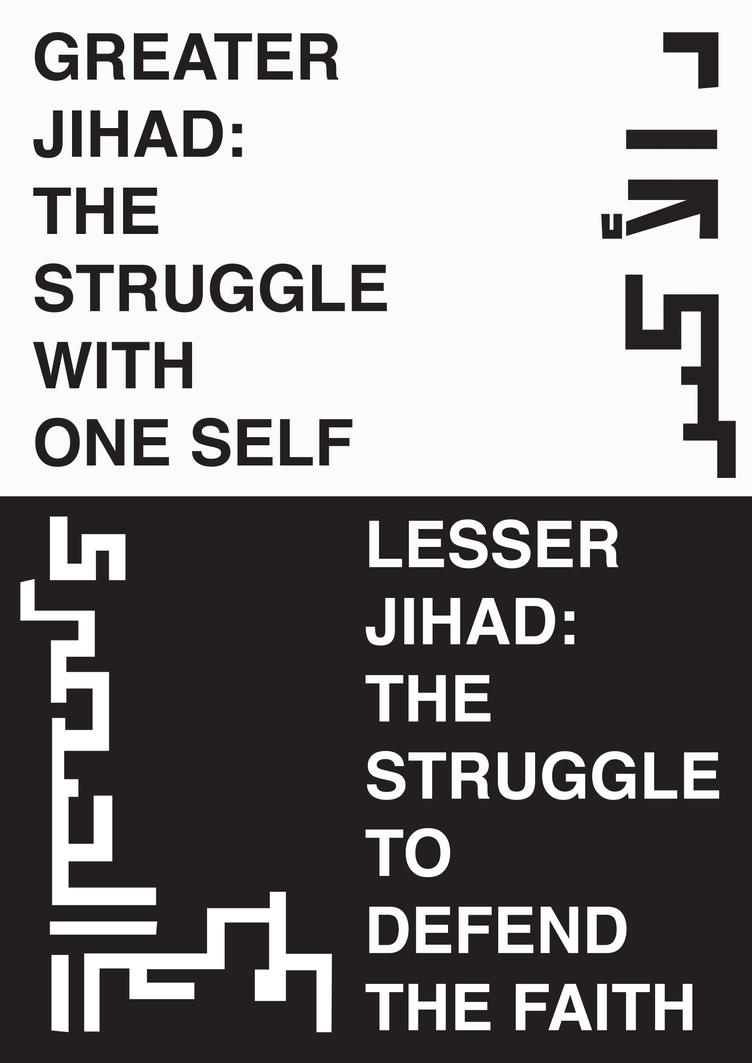 Greater and Lesser Jihad by ~shava50 on deviantART