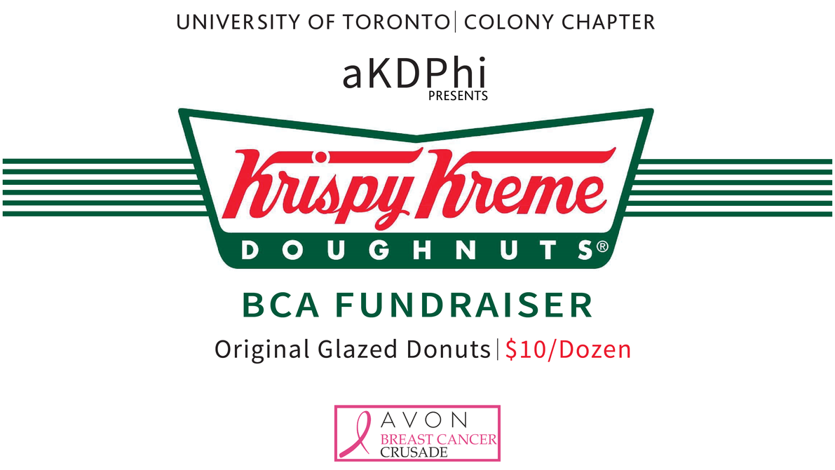 Krispy Kreme Fundraiser Graphic 2017 by cutie-karin
