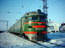ER2k-601