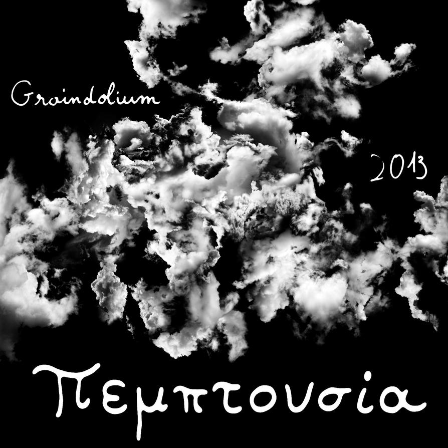 Quintessence by Graindolium