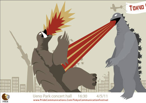 Tokyo Godzilla Poster 1