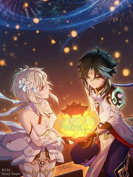 2021-02-22: A Lantern Gift