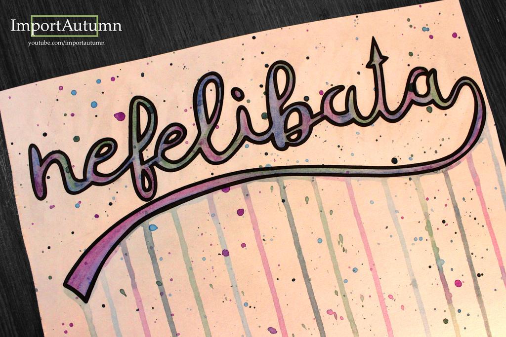 Daily Drawing #24 - 'Nefelibata' Typography [vlog] by ImportAutumn