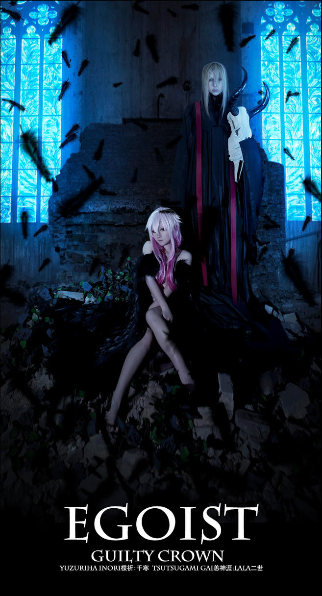 Guilty Crown   EGOIST by LALAax