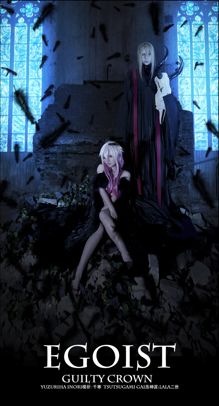 EGOIST Guilty_crown___egoist_by_lalaax-d4p6rv6