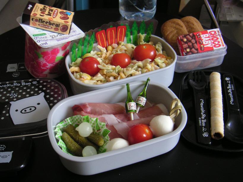 Italian Bento by Medisante